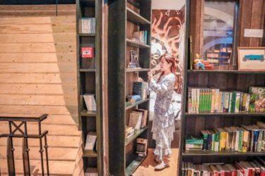 本棚に隠し扉があるアムステルダムのおすすめホテル「ホテルノットホテル」